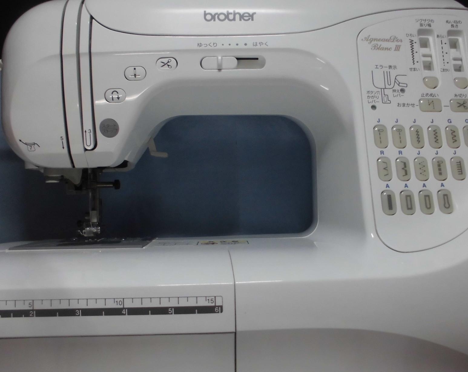 ブラザーミシンの修理|アニュドールブランⅢ|綺麗に縫えない、異音、糸調子不良