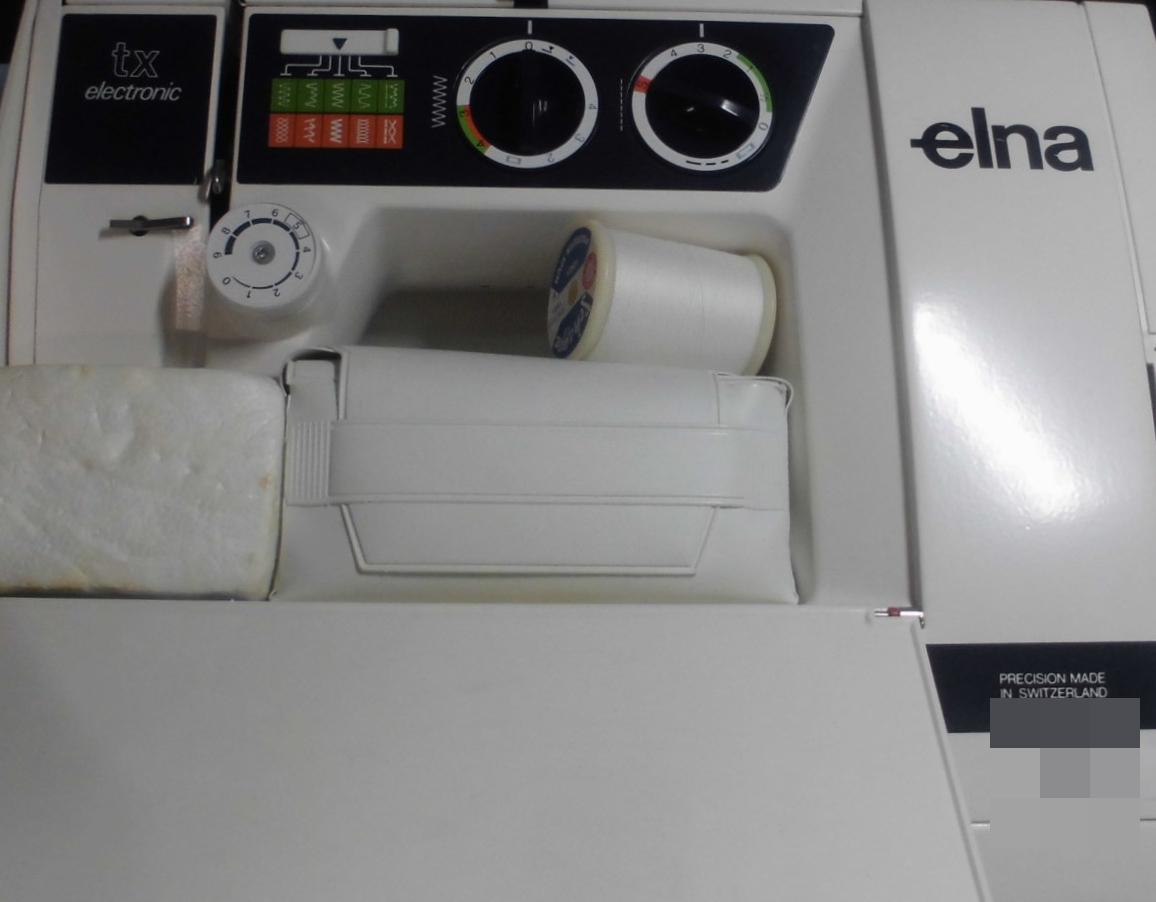 エルナミシンの修理|elna tx|縫えない、糸が絡む、ミシンが止まってしまう、布を送らない