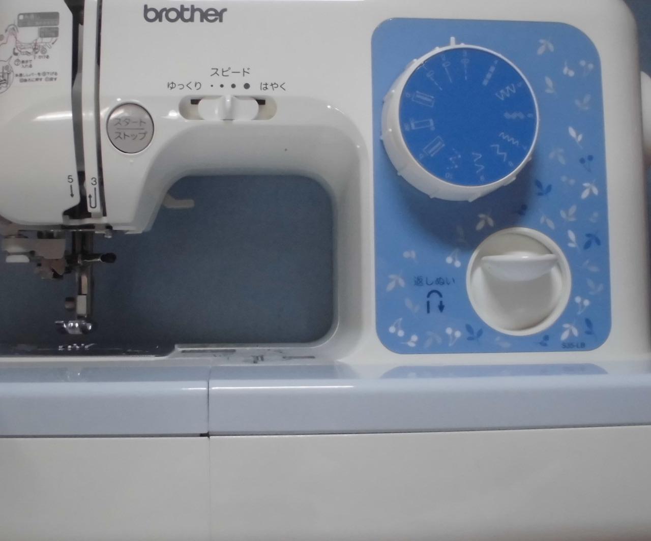 ブラザーミシンの修理|S35-LB(コンパクトミシン)|縫えない、針棒がぐらぐらする