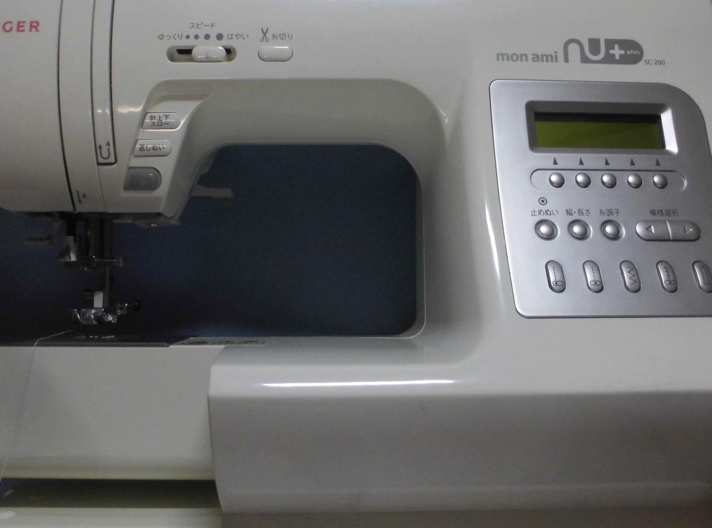 シンガーミシンの修理|SC-200|縫えない、糸が切れる、糸通しが使えない