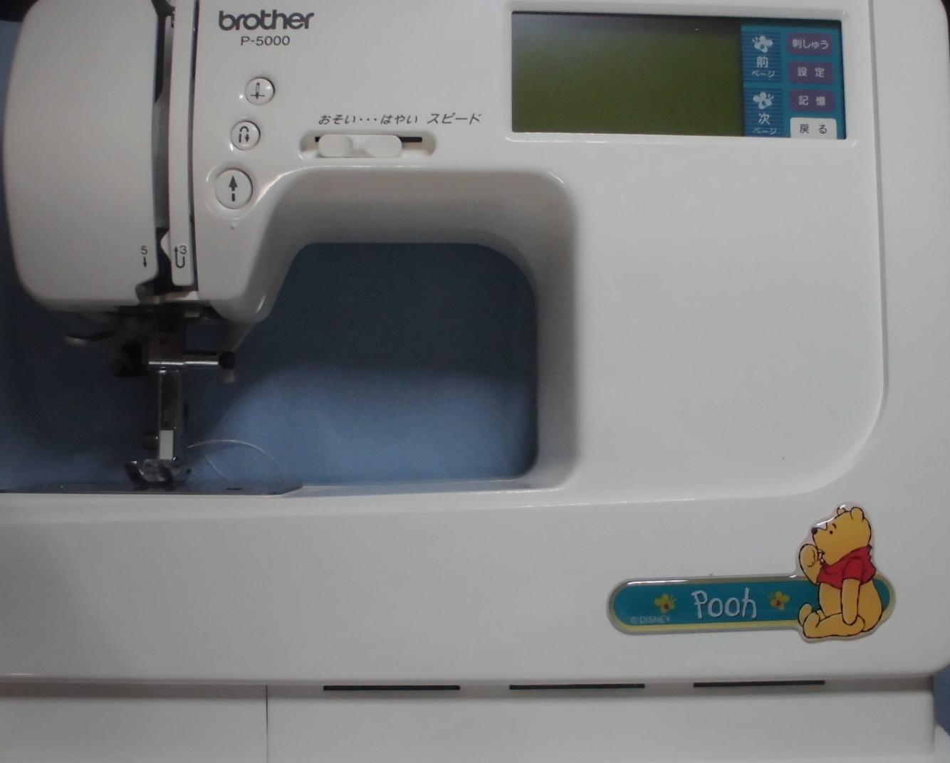 ブラザーミシンの修理|ZZ3-B140・P-5000|縫えない、釜ずれ、タイミング不良