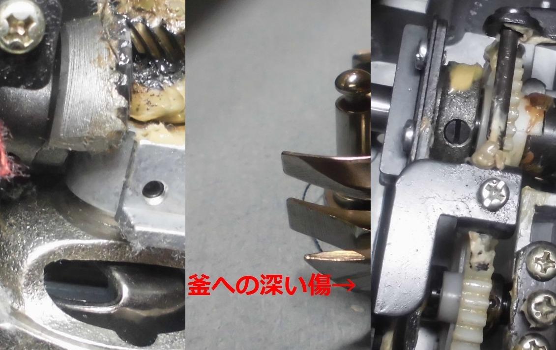 山崎範夫のミシンAG-001の故障や不具合|糸が絡み縫えない、異音、糸調子不良