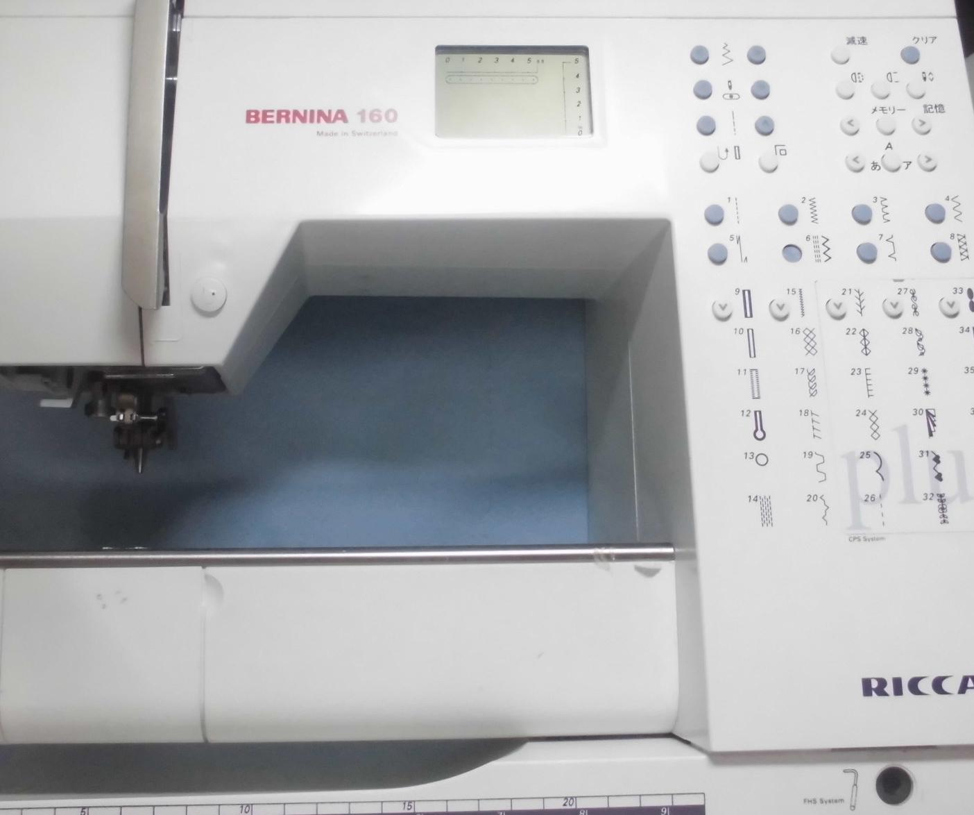 ベルニナミシンの修理|ビルティオーゾ160|ボタンホールが縫えない、動作不良