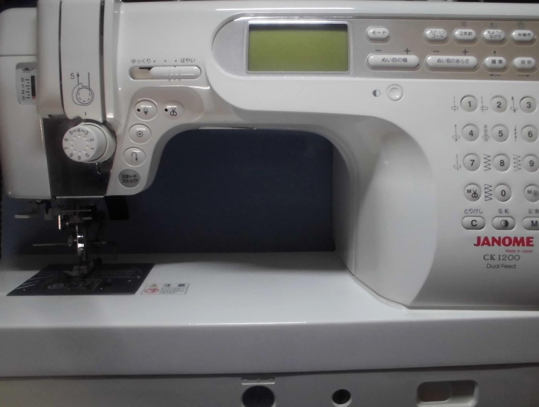 ジャノメミシンの修理 CK1200 綺麗に縫えない、糸調子が合わない、糸が絡む