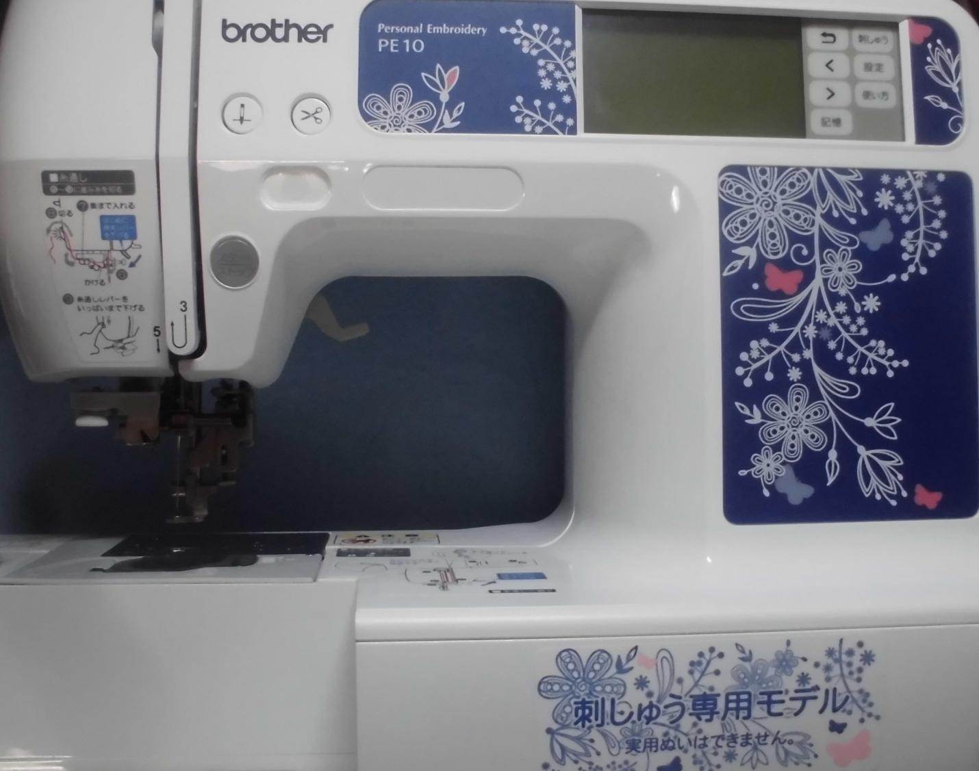 ブラザーミシンの修理|PE10・PEV5701|糸調子不良、綺麗に縫えない、糸が切れる