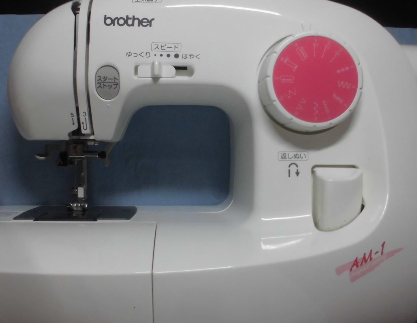 ブラザーミシンの修理|AM-1/EL125|バック縫いになる、縫えない、固着、動かない
