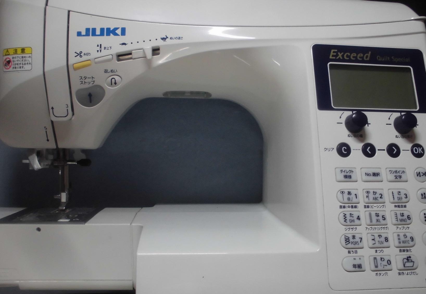 ジューキコンピューターミシン修理|エクシード|HZL-F600JP|縫えない、釜が回らない、異音