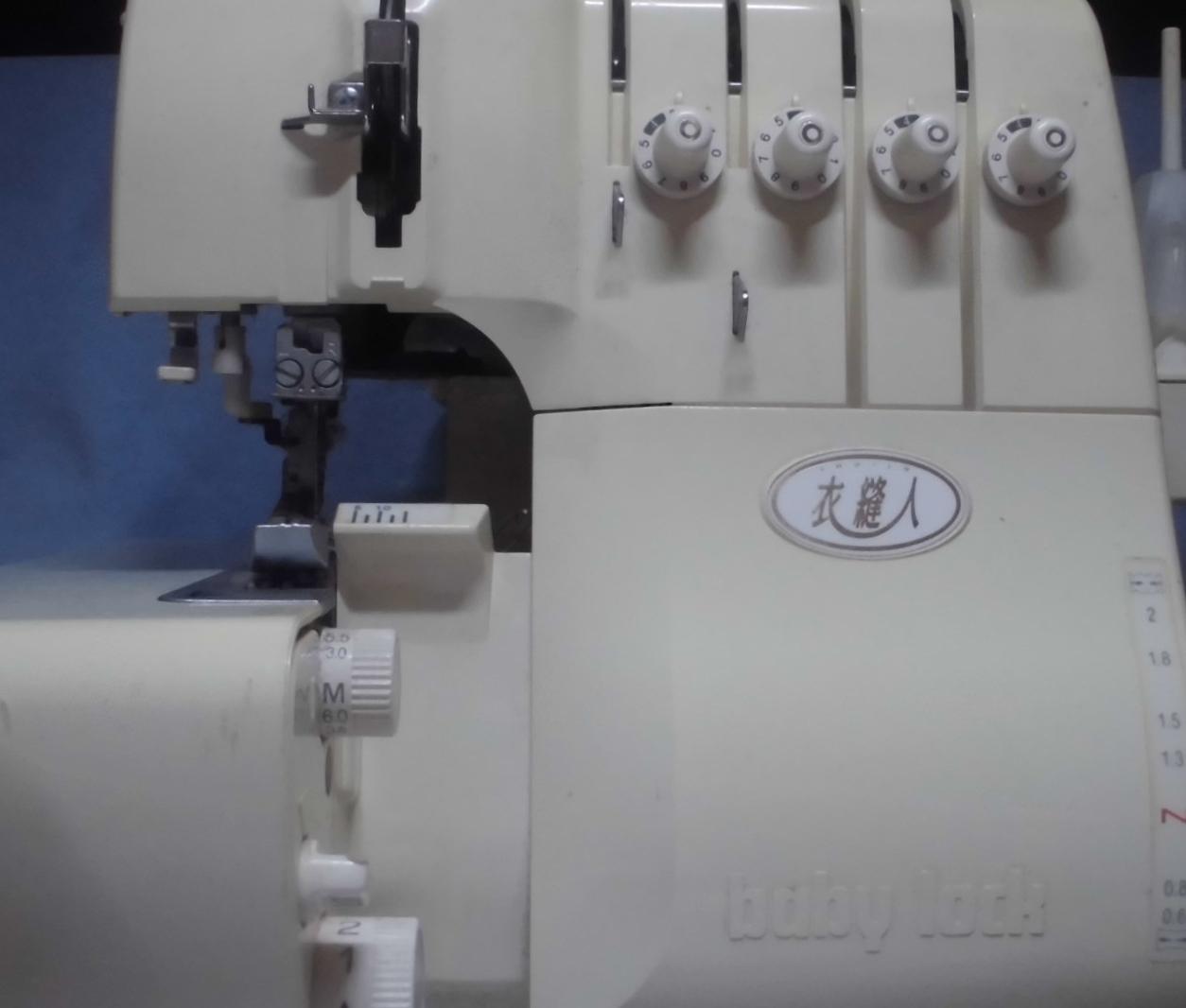 ベビーロック衣縫人のミシン修理|動かない、はずみ車が回らない、縫えない、エアスルー不良