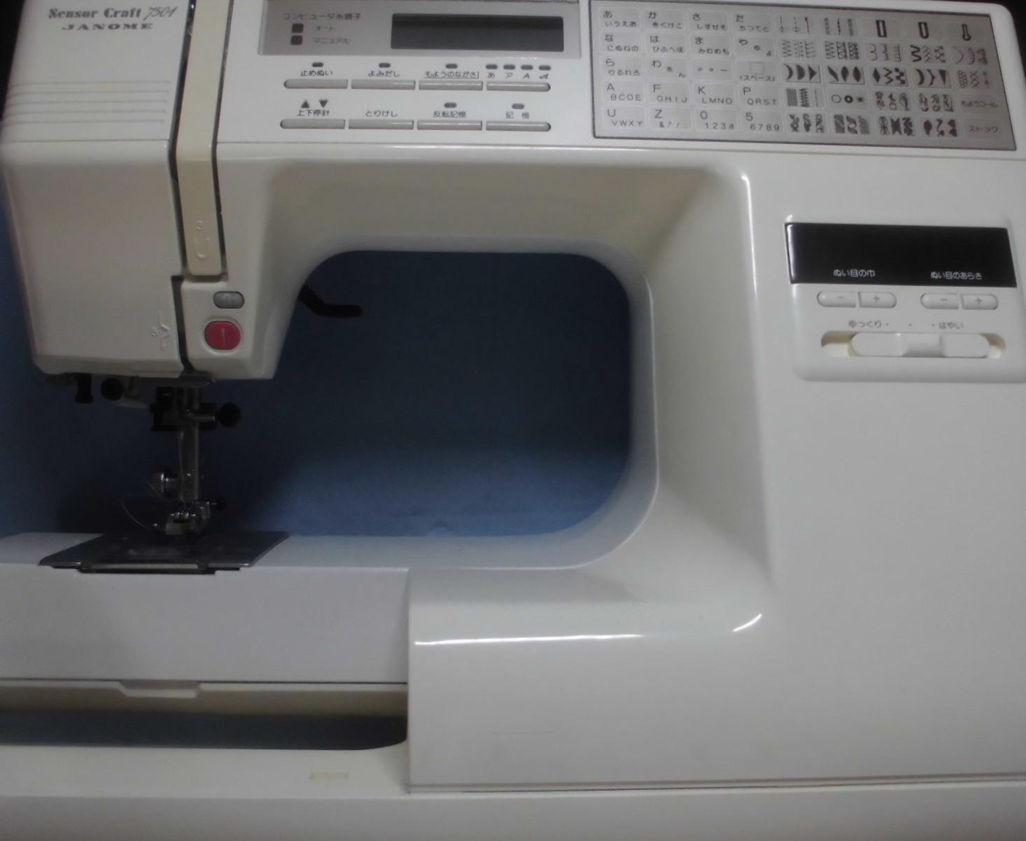 ジャノメミシン修理|センサークラフト7501|異音、糸調子不良、固着、動作不良