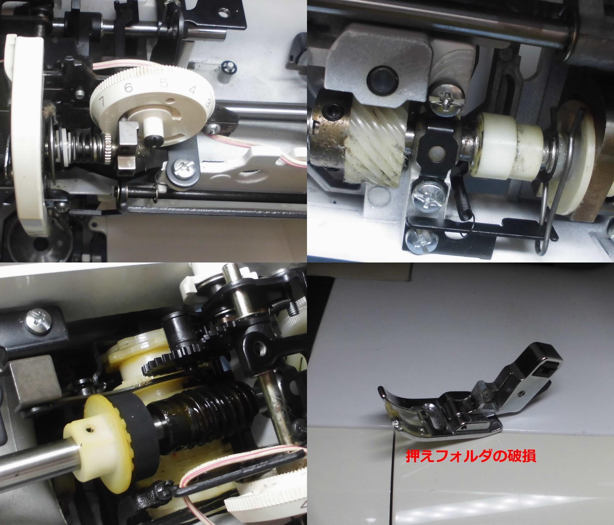 ブラザーミシンZZ3-B576の故障や不具合 糸調子不良、綺麗に縫えない、糸が絡まる