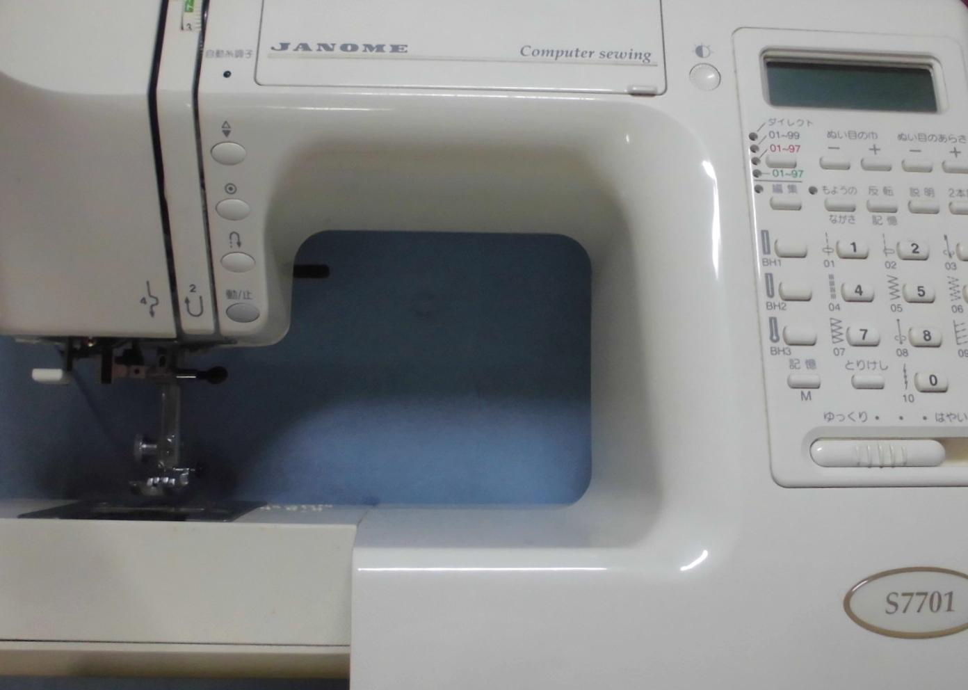 ジャノメミシン修理|S7701|下糸が出てこない、縫えない、糸通し不良