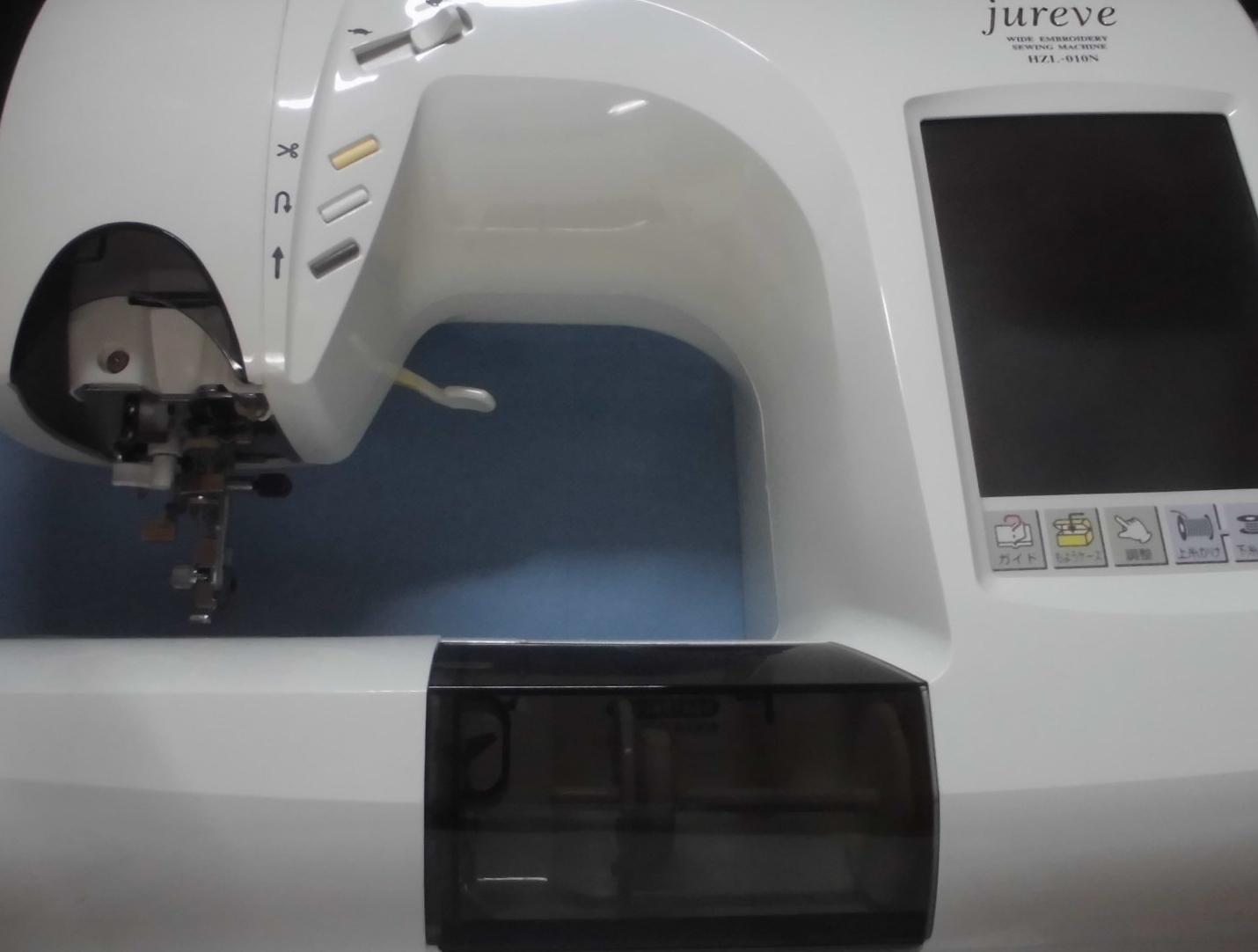 ジューキミシン修理|ジュレーブ|縫えない、針が釜にあたる、動かない