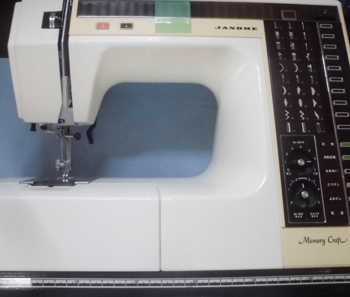 ジャノメミシンの修理|メモリークラフト6000|突然ミシンが動かなくなった、縫えない、部品の破損