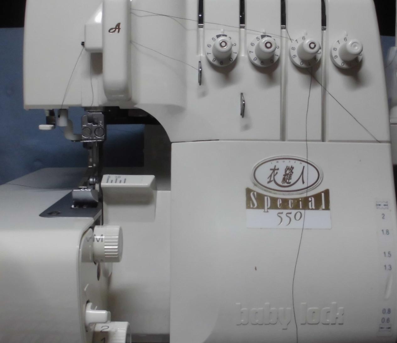 ジューキベビーロックミシン修理|衣縫人special550|糸が通らない、エアレバーが折れた