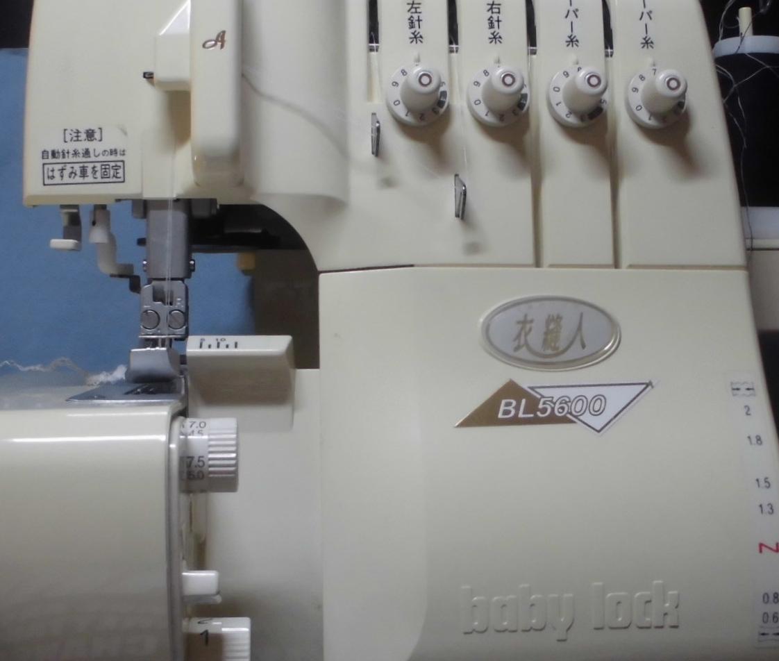 ジューキベビーロックミシンの修理|衣縫人|プーリーが動かない、固着、縫えない