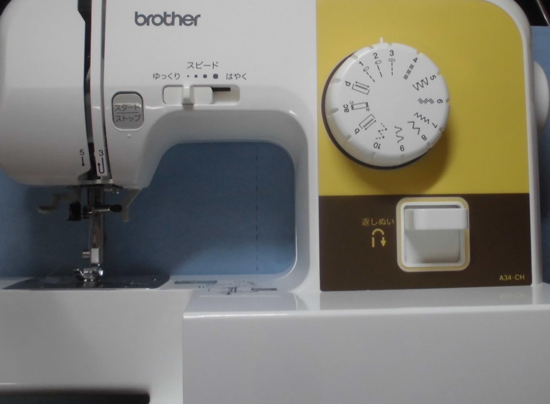 ブラザーミシン修理 ELU53シリーズ 縫えない、下糸を拾わない、針が布を貫通しない