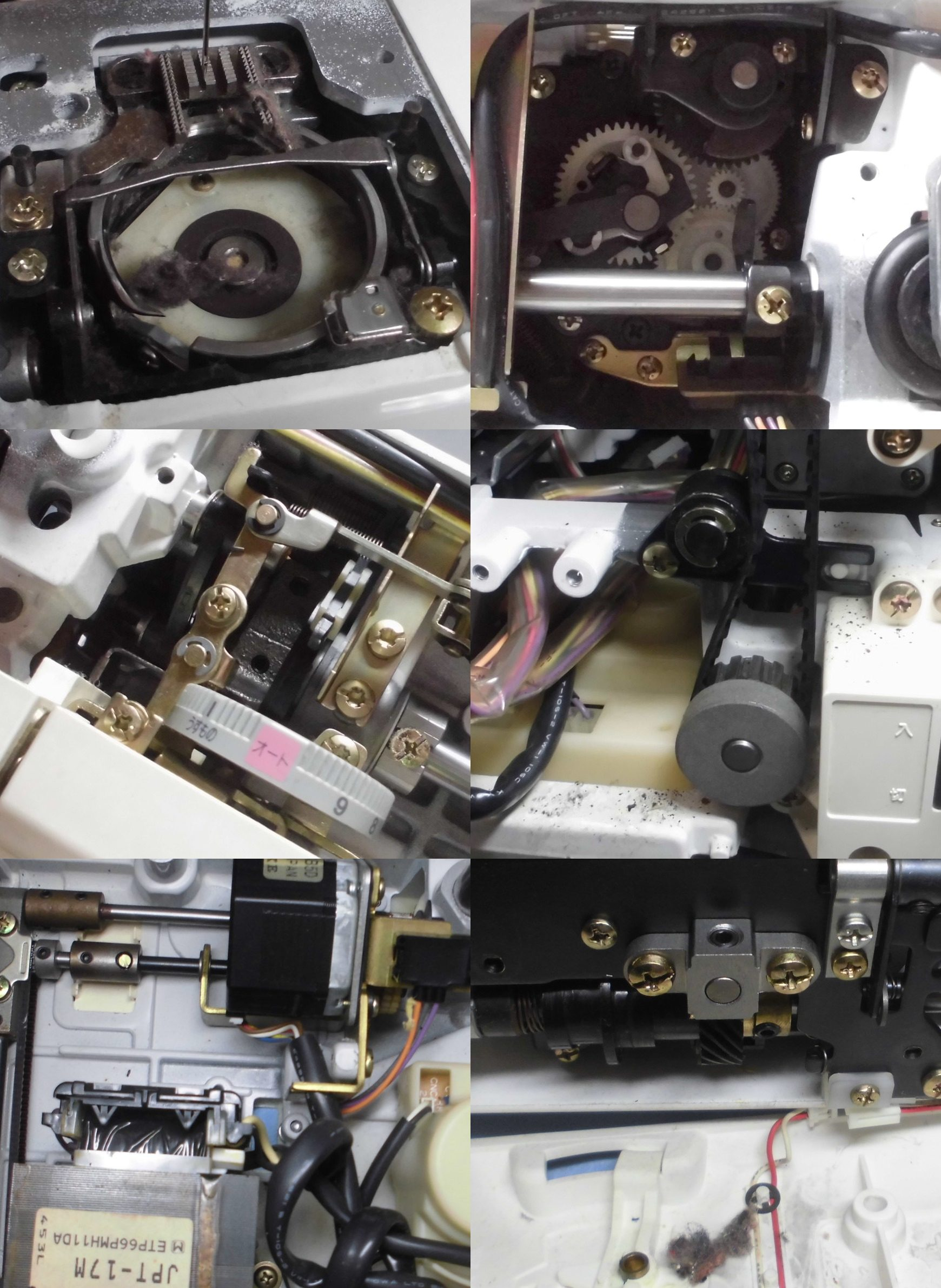 セシオ8300のの分解オーバーホールメンテナンス修理|ジャノメミシン