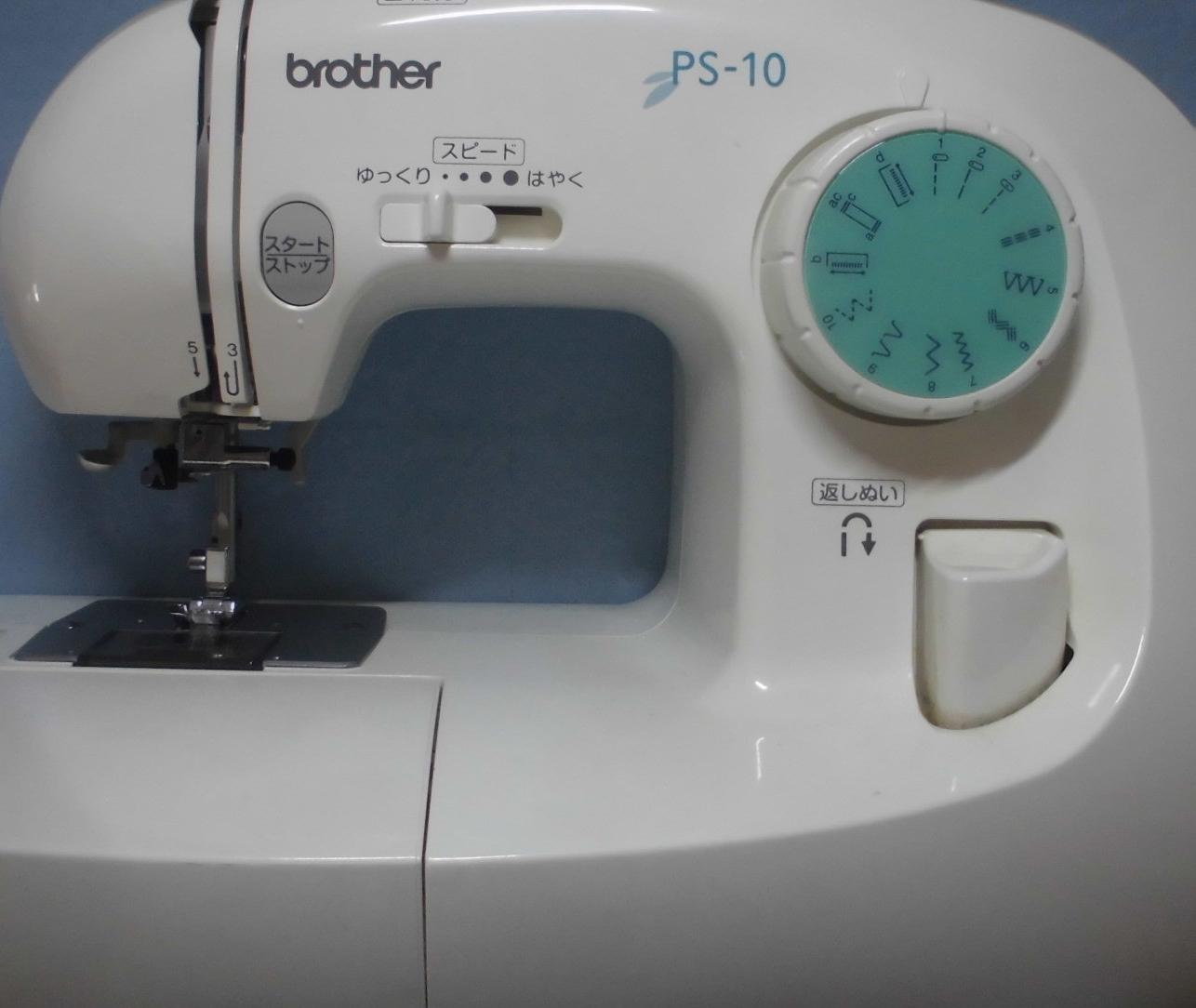 ブラザーミシン修理|EL125 PSE-10|下糸をすくわない、縫えない、動かない、固着