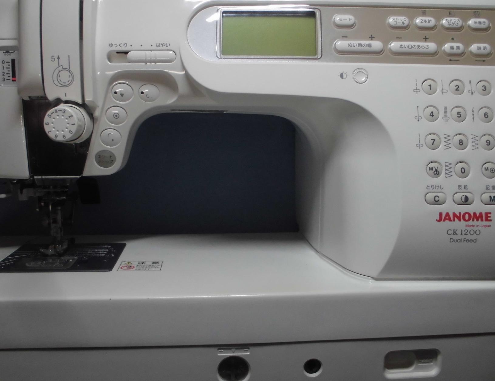 ジャノメミシン修理|CK1200|押えがクルクル回る、グラグラする、縫えない、動かない