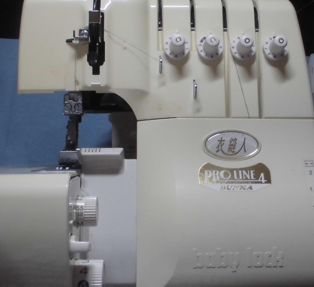 (株)ジューキベビーロックミシン|衣縫人PROLINE4BUNKA|はずみ車が固く動かない、回らない