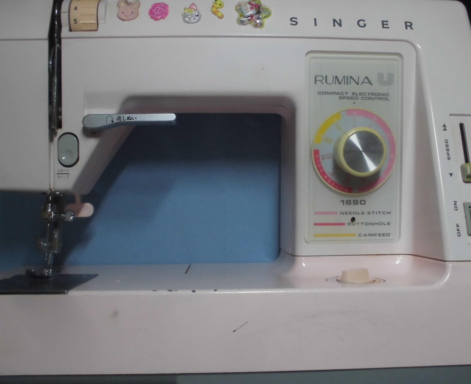 シンガーミシン修理|ルミナ1690|布を送らない、送り歯が動かない、縫えない