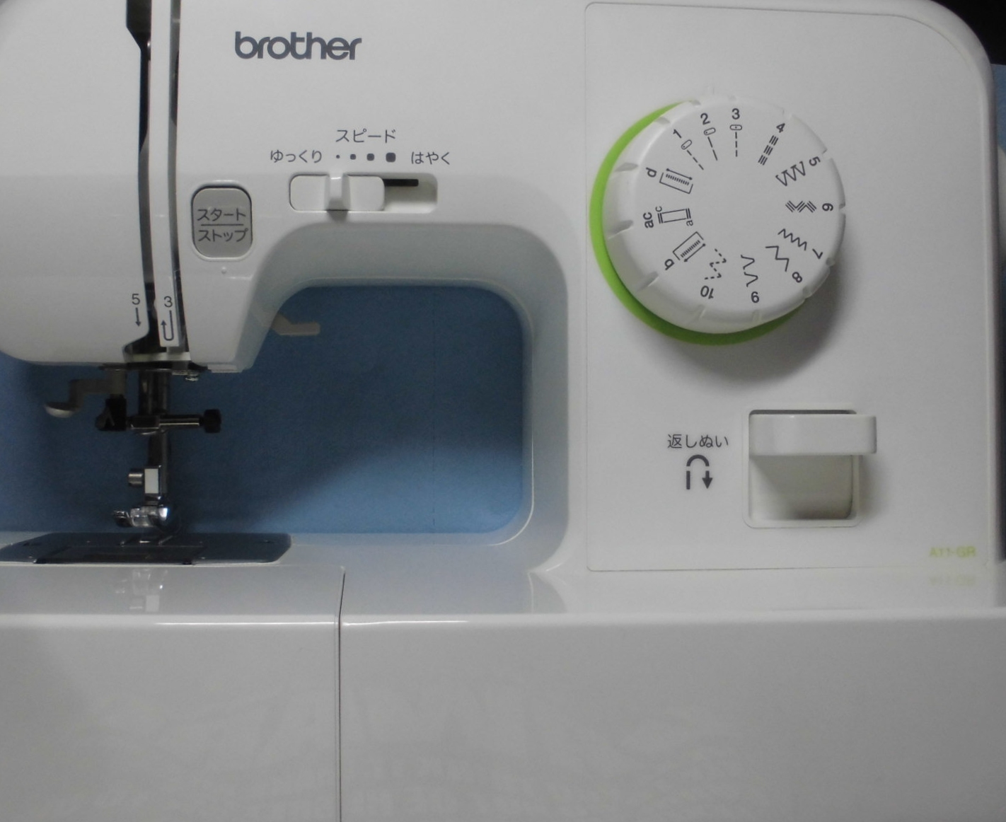 ブラザーミシン修理|EL115シリーズ|縫えない、針が布に刺さららない、釜ずれ