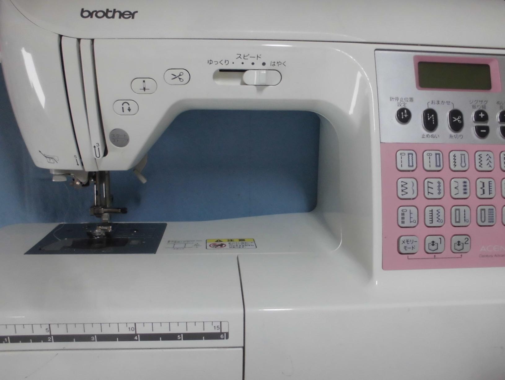 ブラザーミシン修理|アセンティ2|動かない、縫えない、プーリーが回らない