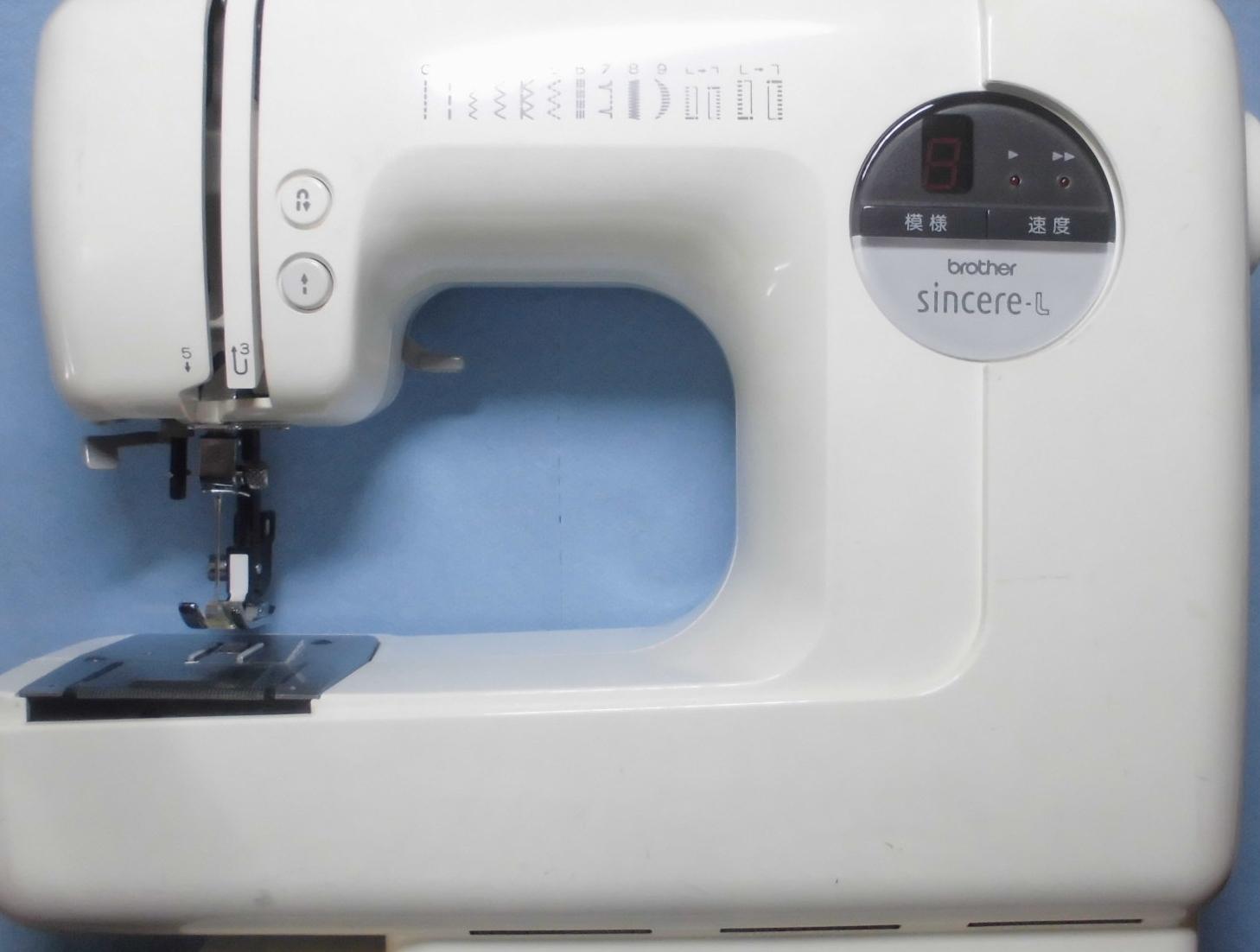 ブラザーミシン修理|シンシア-エル|下糸が出てこない、タイミング不良、釜ずれ