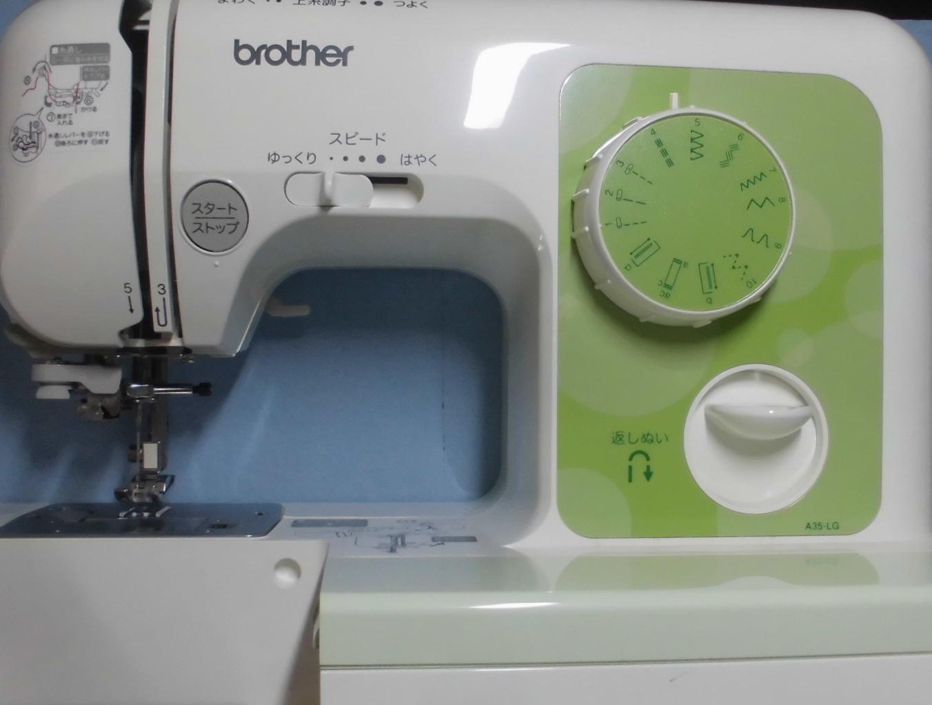 ブラザーミシン修理|ELU52シリーズ|縫えない、針が動かない、針が布に刺さらない