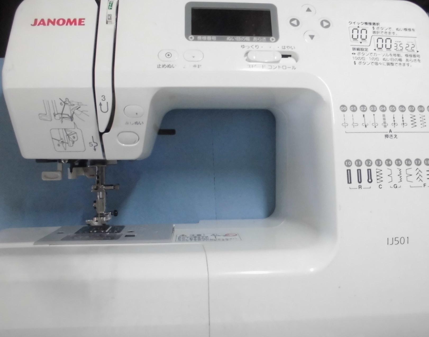 ジャノメミシン修理|IJ501|縫えない、動かない、釜が回らない、布を送らない