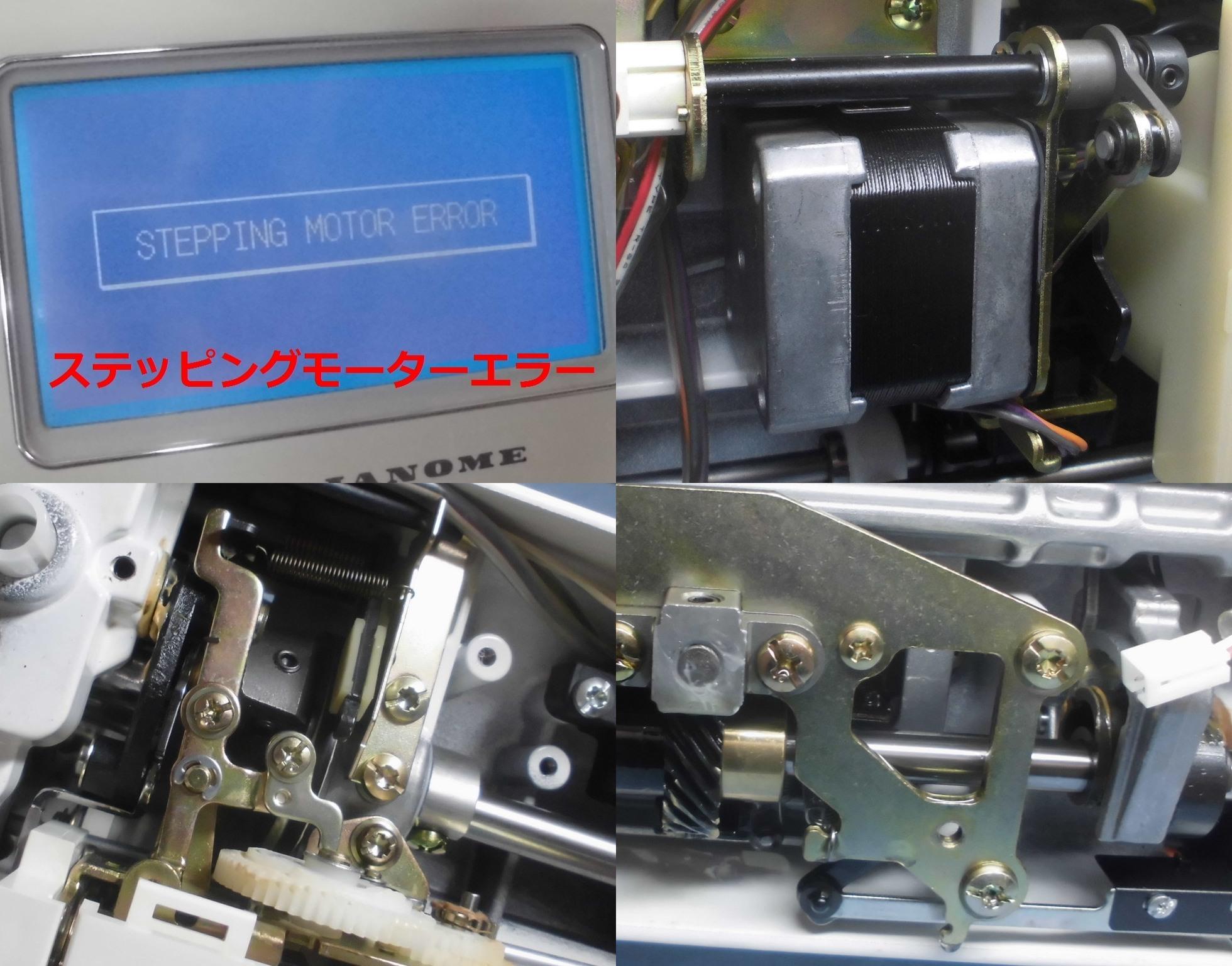 セシオEX9000の故障や不具合|電源が入らない、エラー、液晶タッチパネルが反応しない