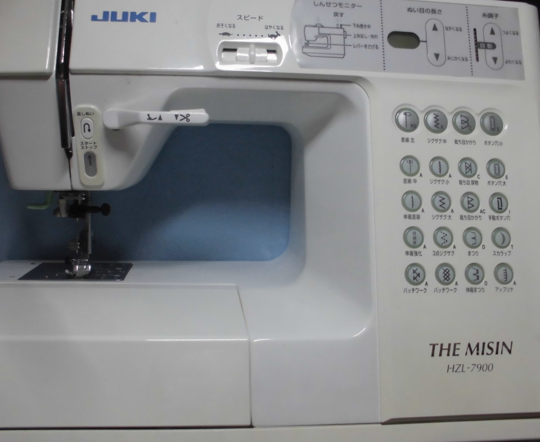 ジューキミシン修理|HZL-7900|糸が絡む、縫えない、布を送らない、はずみ車が重い