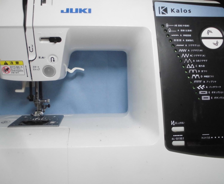 ジューキミシン修理|カロス10|動かない、縫えない、釜が回らない、はずみ車が回らない
