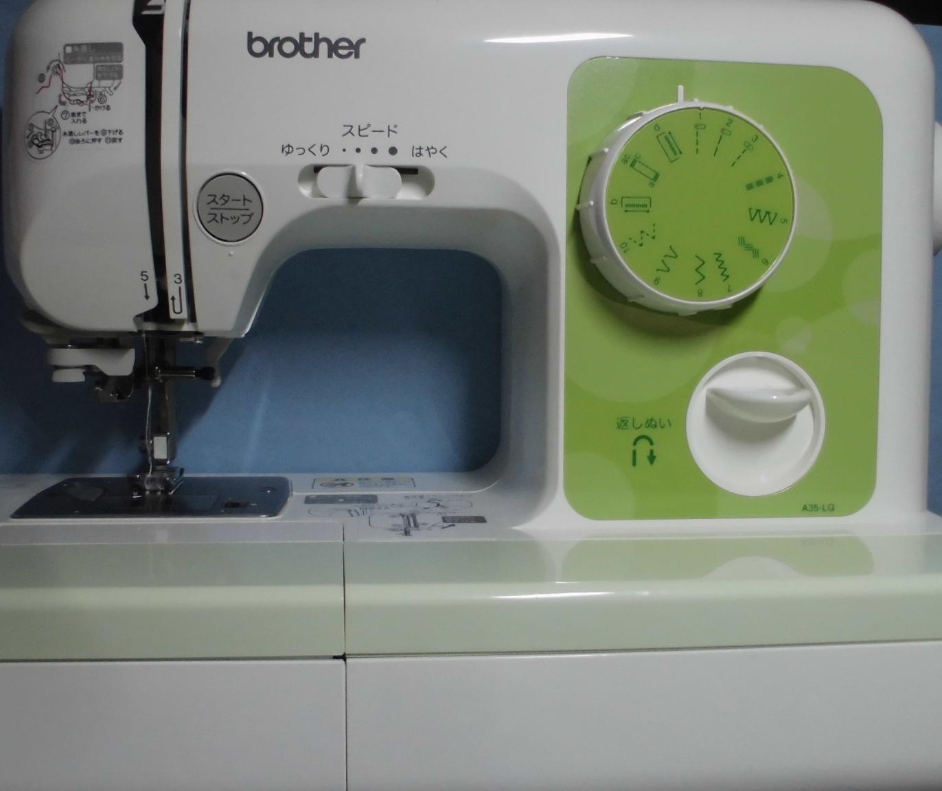 ブラザーミシン修理|A35-LG|縫えない、下糸を拾わない、異音、糸調子の不具合