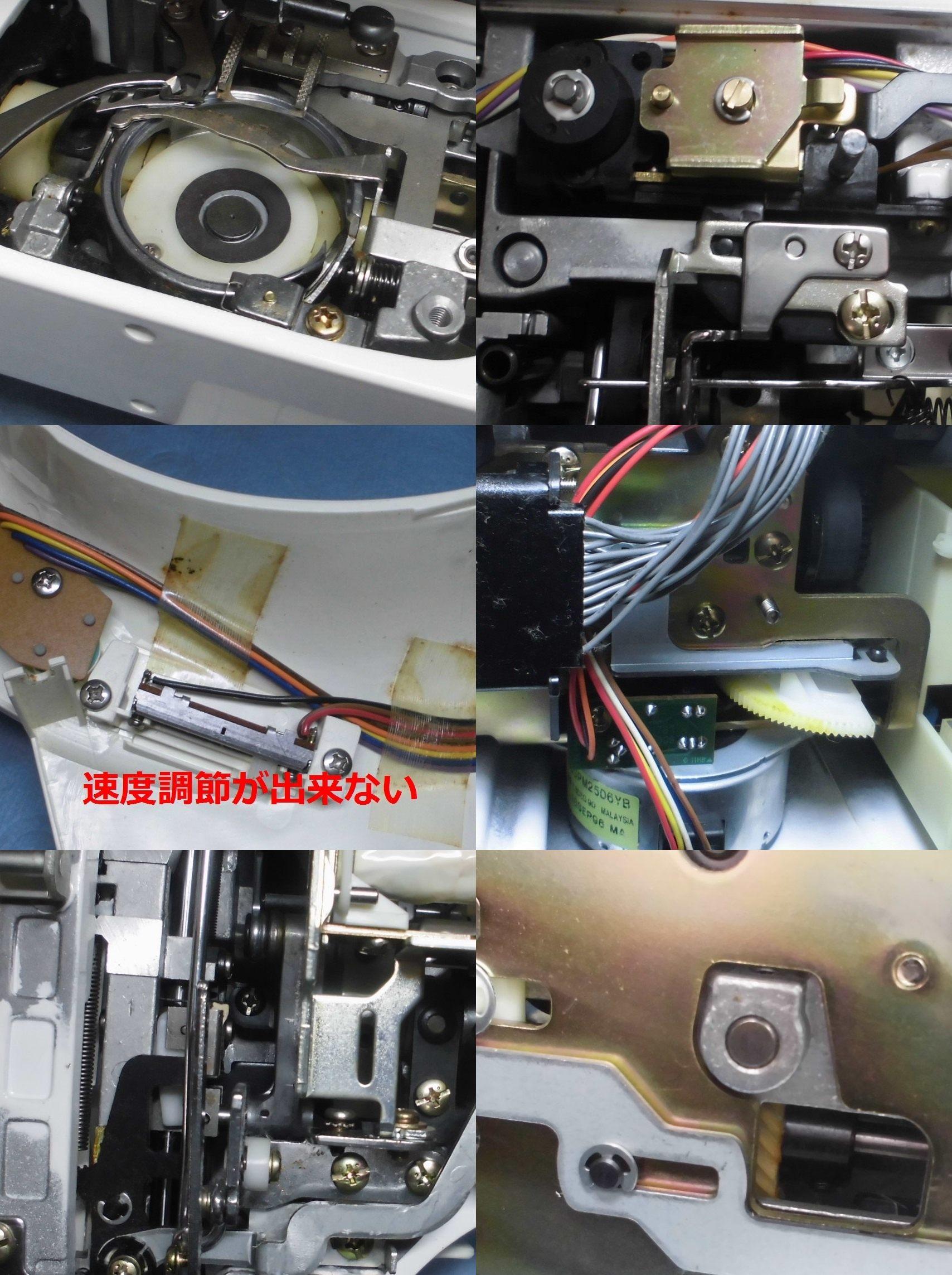 HZL-008Nの故障や不具合|糸調子不良、速度調節が出来ない、異音、針が上下しない