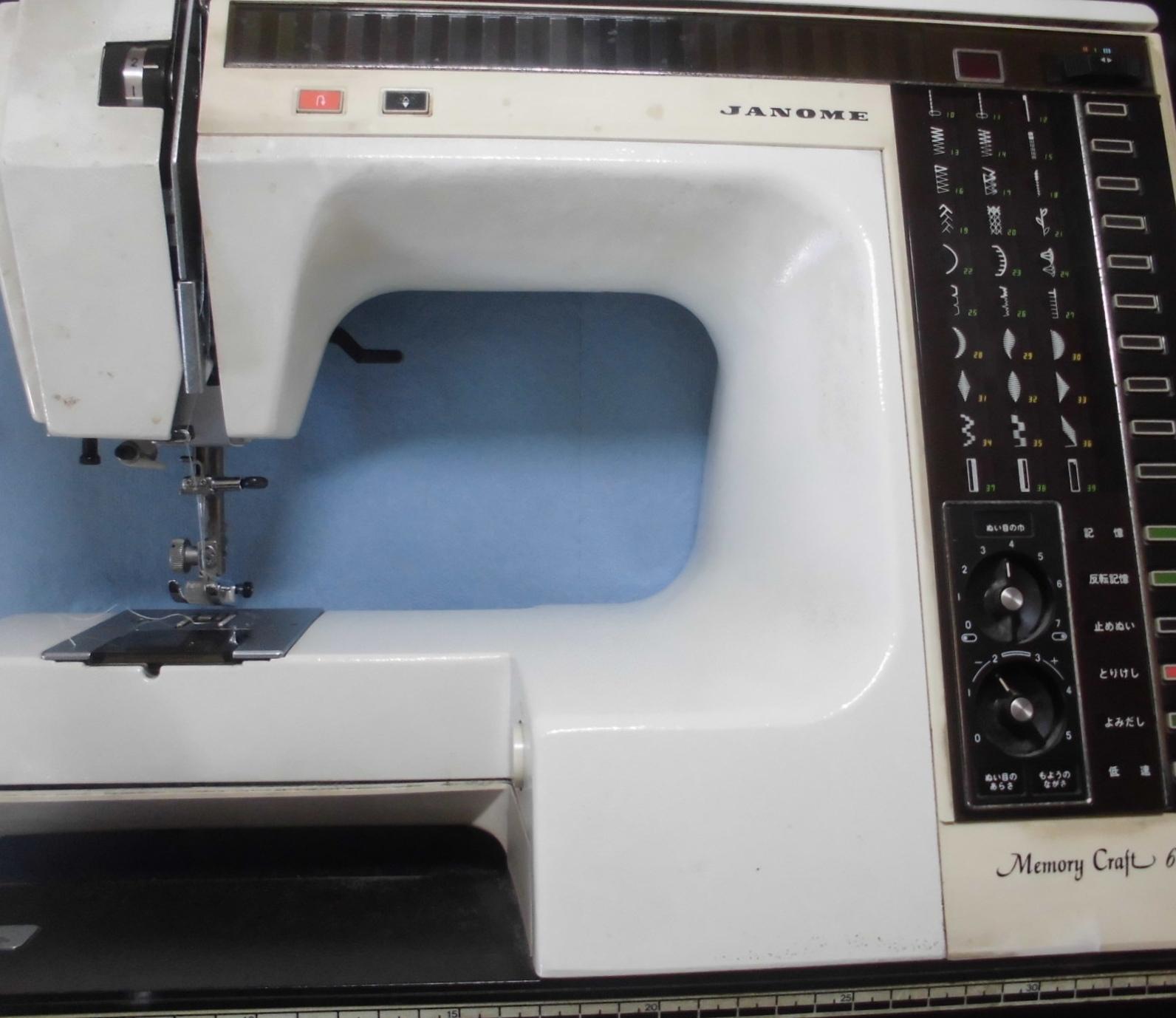 ジャノメミシン修理|メモリークラフト6000|動かない、縫えない、異音、部品の劣化