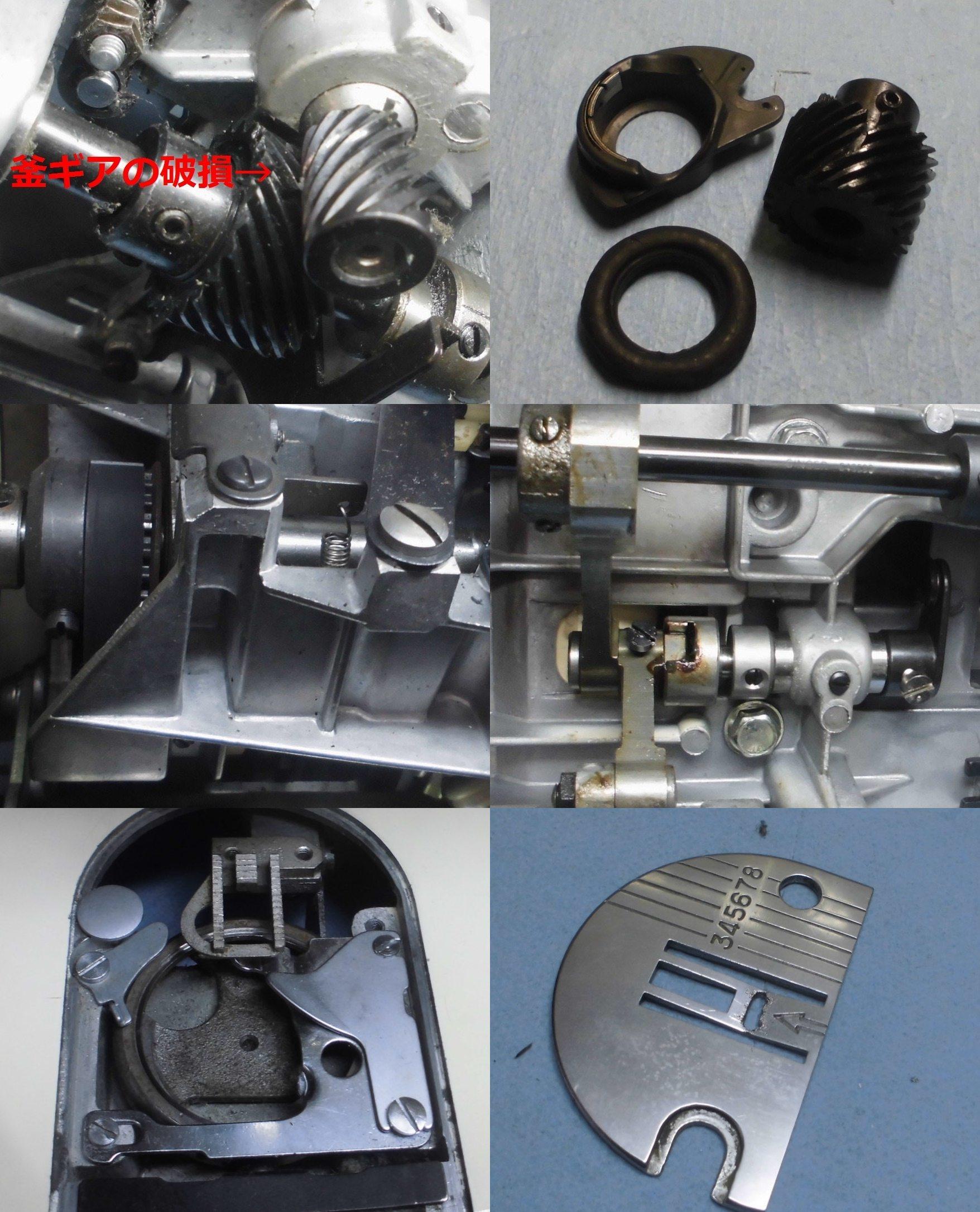 モナミ384の分解オーバーホールメンテナンス修理|シンガーミシン修理