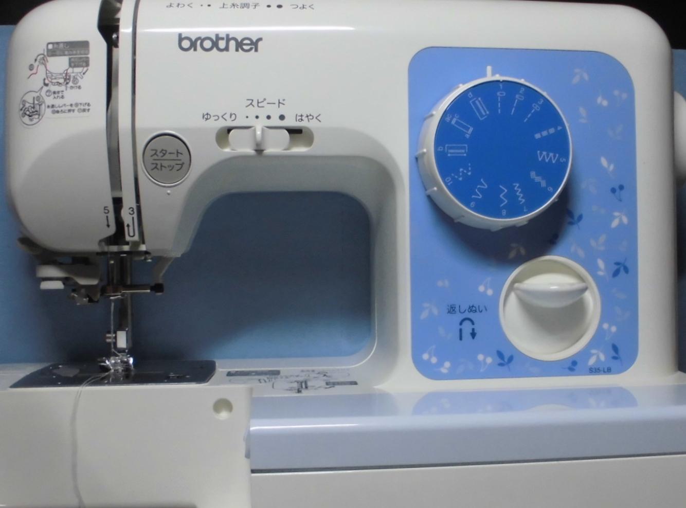ブラザーミシン修理|S35-LB|針棒がぐらぐらする、縫えない、針が布を貫通しない