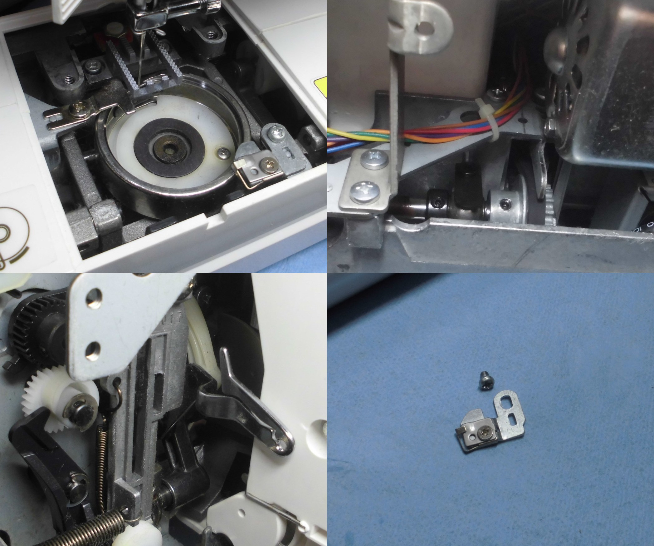 ISJ-2500の全体メンテナンス修理|釜ずれ、釜留めの変形、異音