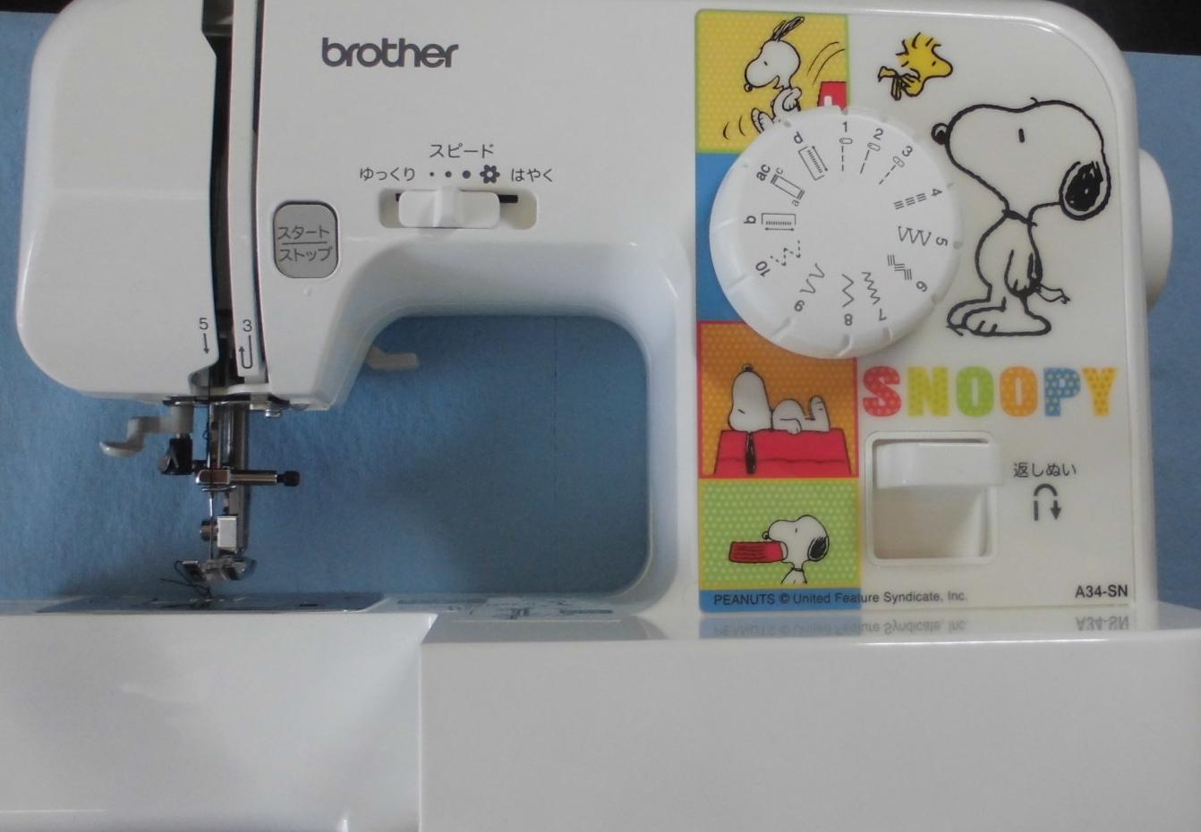ブラザーミシン修理|ELU53 A34-SN|縫えない、下糸を拾わない、針が布を貫通しない