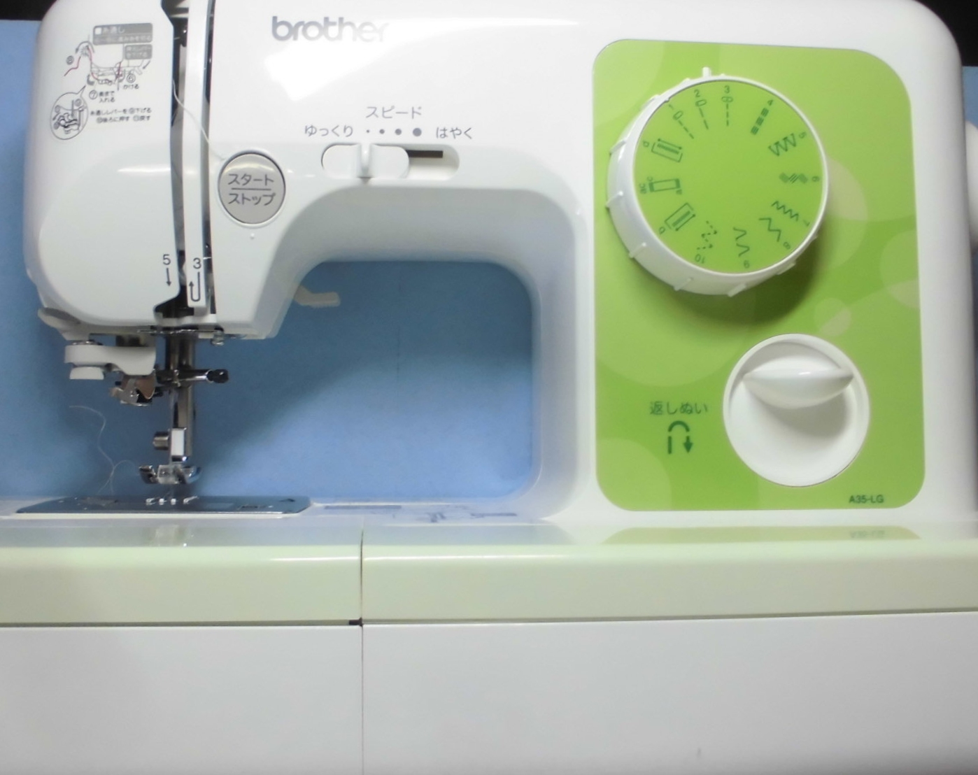 ブラザーミシン修理 A35-LG 縫えない、針が刺さらない、糸調子不良