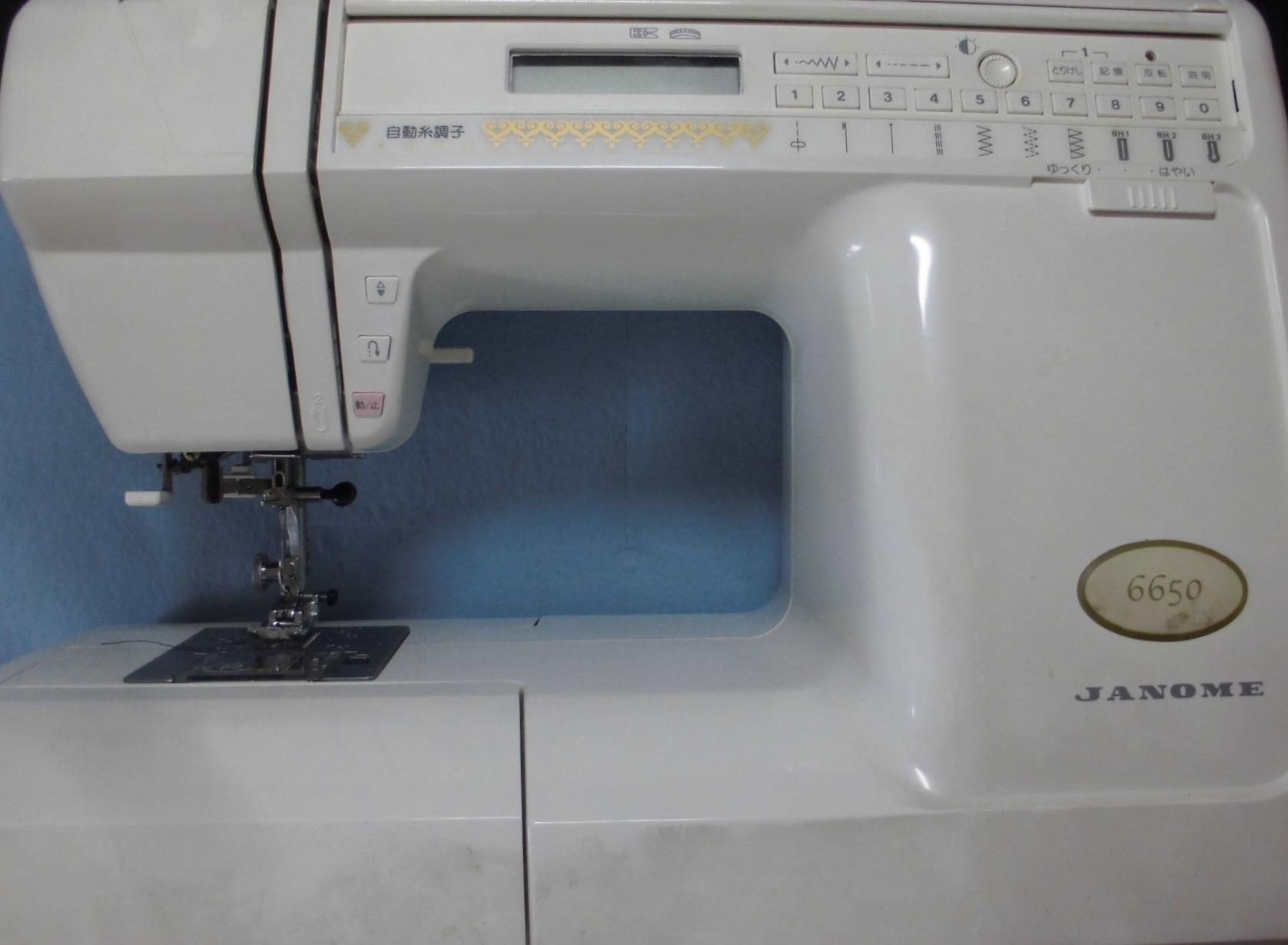 ジャノメミシン修理|6650|縫えない、動かない、固着、布を正常に送らない