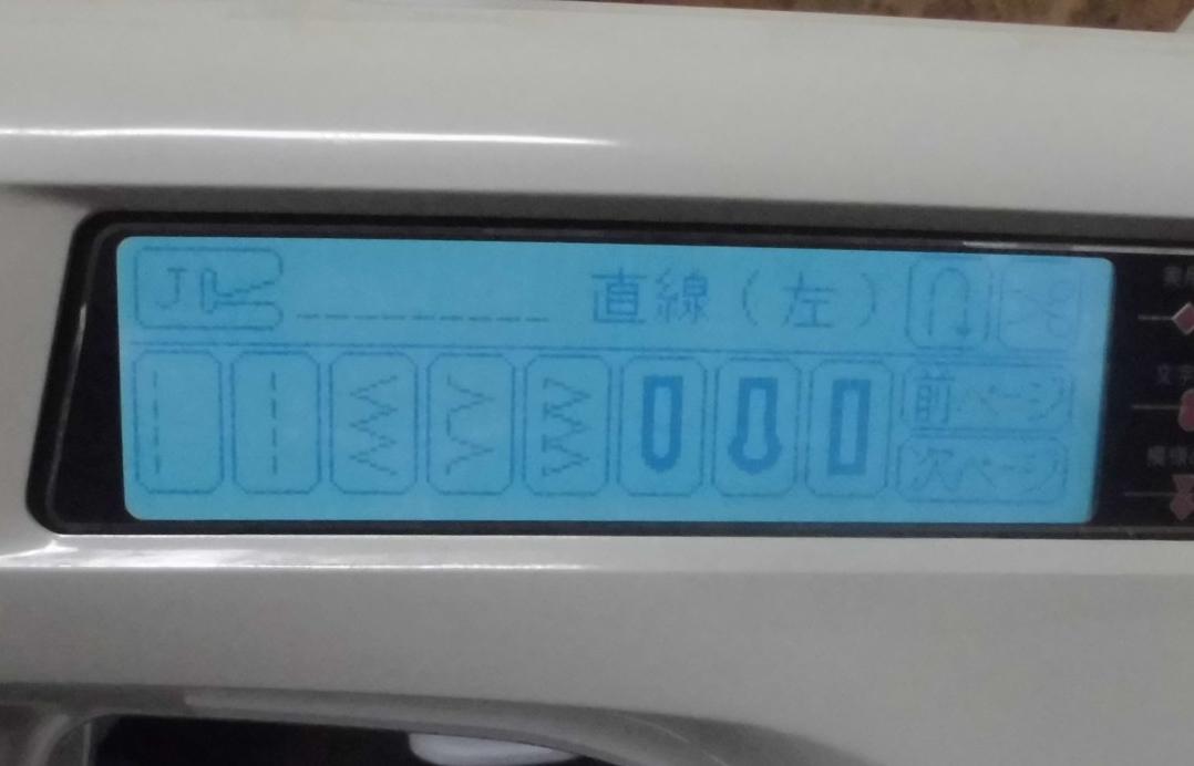 ZZ3-B897の液晶バックライト交換作業 液晶が暗い、液晶が見えない、液晶操作が出来ない