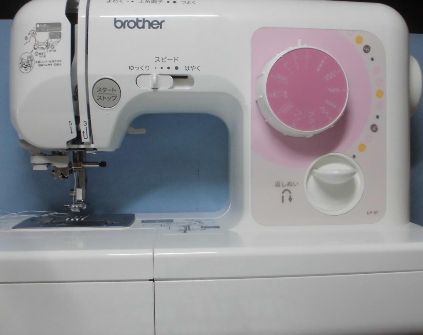 ブラザーミシン修理|UY-37|縫えない、針が布に刺さらない、針棒がグラグラする