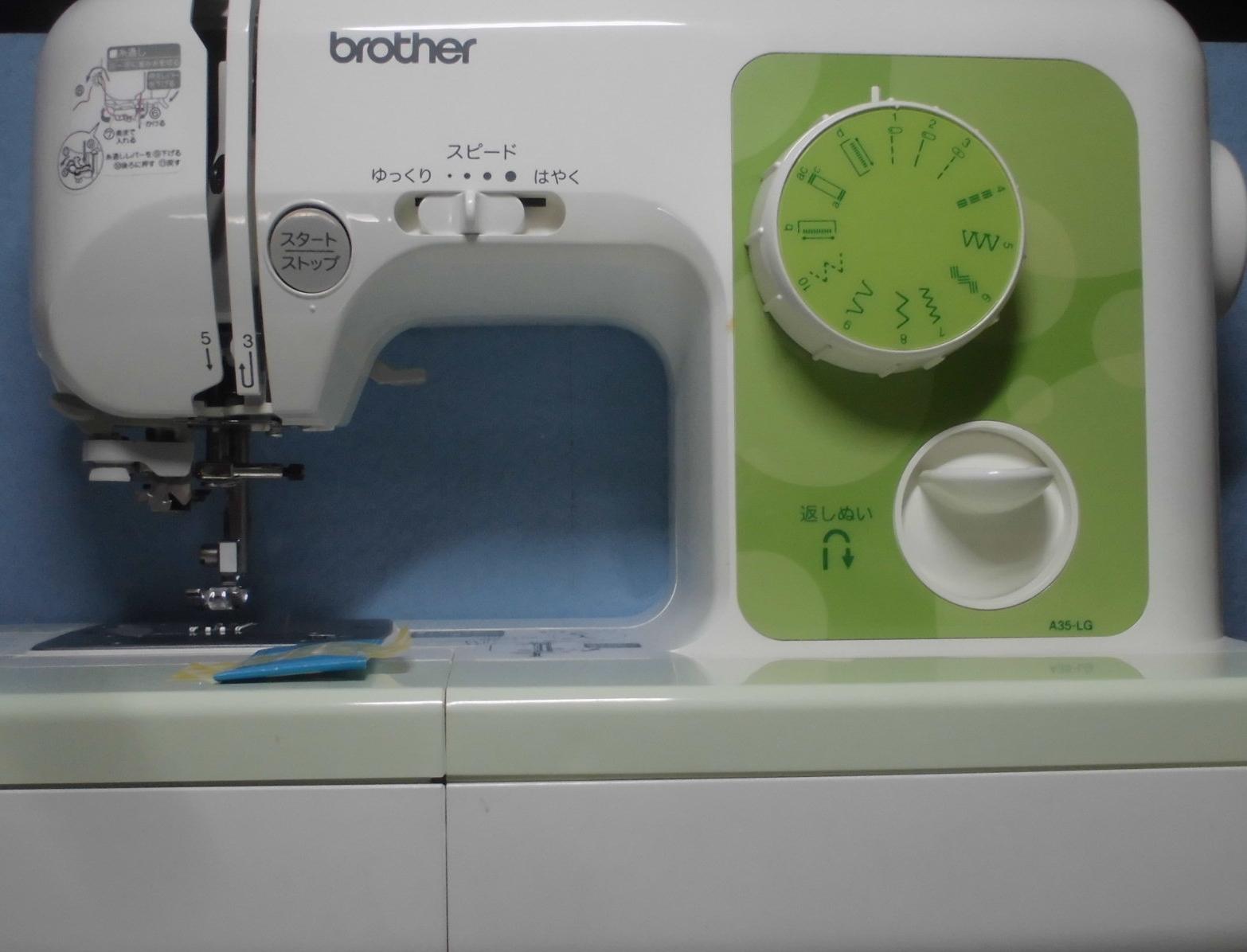 ブラザーミシン修理|A35-LG|針が布に通らない、縫えない、釜ずれ、タイミング不良