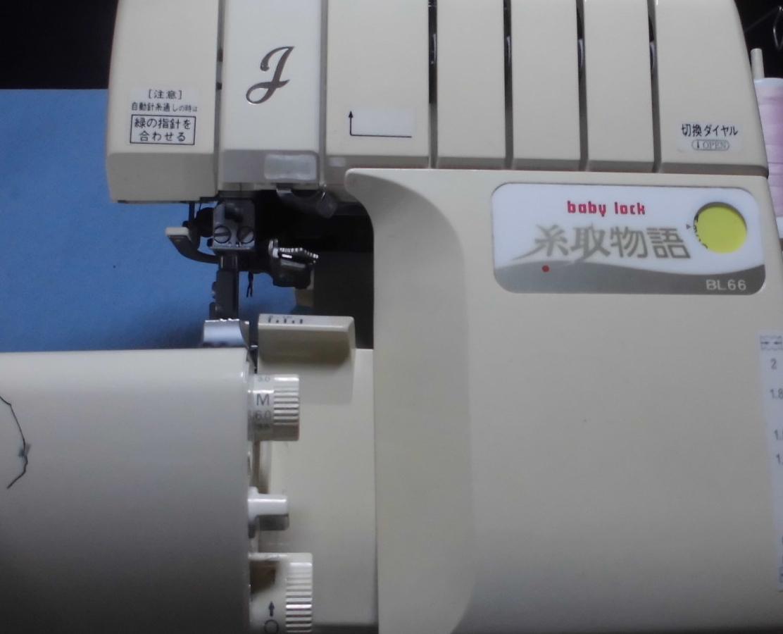 (株)ジューキ babylockミシン修理|糸取物語|動かない、縫えない、部品の交換