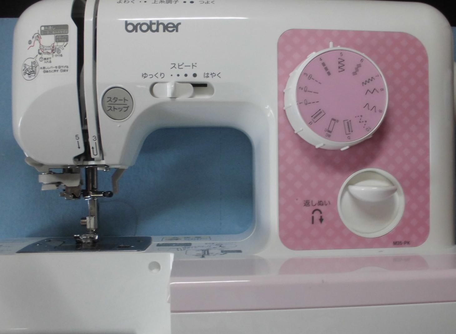 ブラザーミシン修理|ELU52|M35-PK|針棒がグラグラする、縫えない、布に針が刺さらない