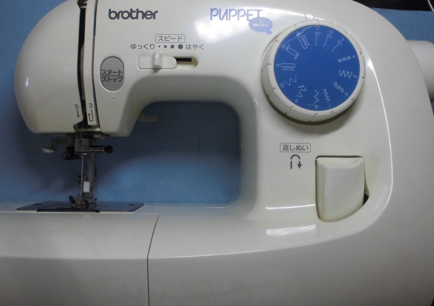 ブラザーミシン修理|EL125 PUPPETmini|下糸をすくわない、縫えない、釜ずれ