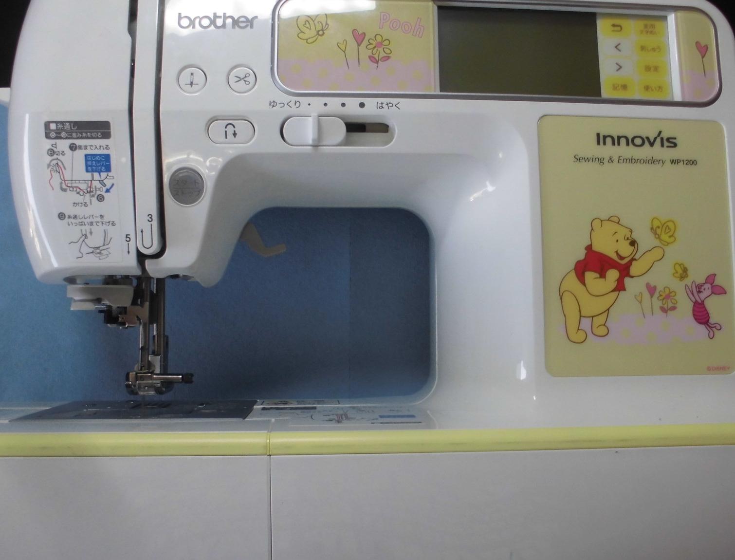 ブラザーミシン修理|WP1200|布を送らない、固着、異音
