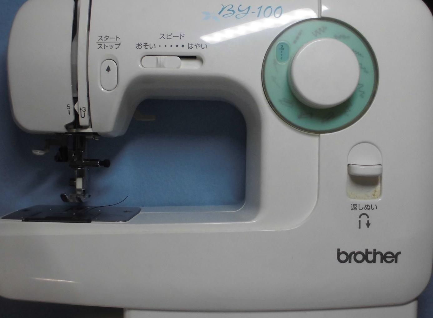 ブラザーミシン修理|BY-100 EL130|下糸を拾わない、縫えない、釜が動かない
